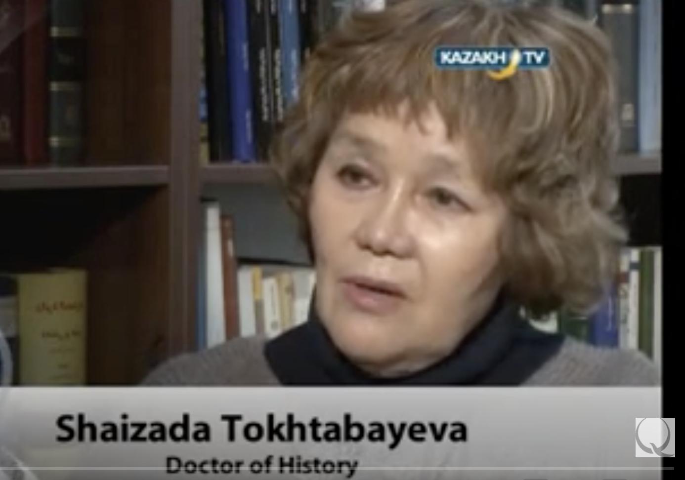 Shaizada Tokhtabayeva
