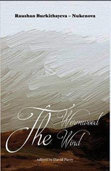 The Wormwood Wind