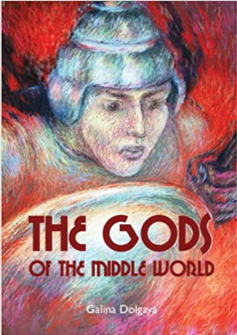 Gods of the Middle World