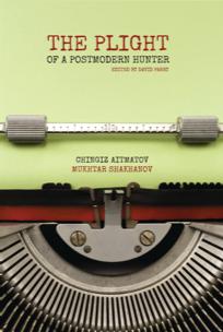 The Plight of Postmodern Hunter