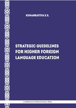 Strategic Guidelines for Higher Foreign Language Education