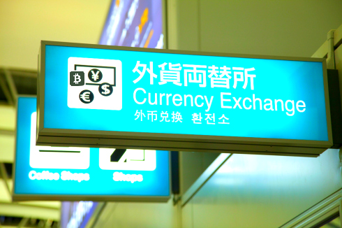 QuickyCoin Cryptocurrency Exchange