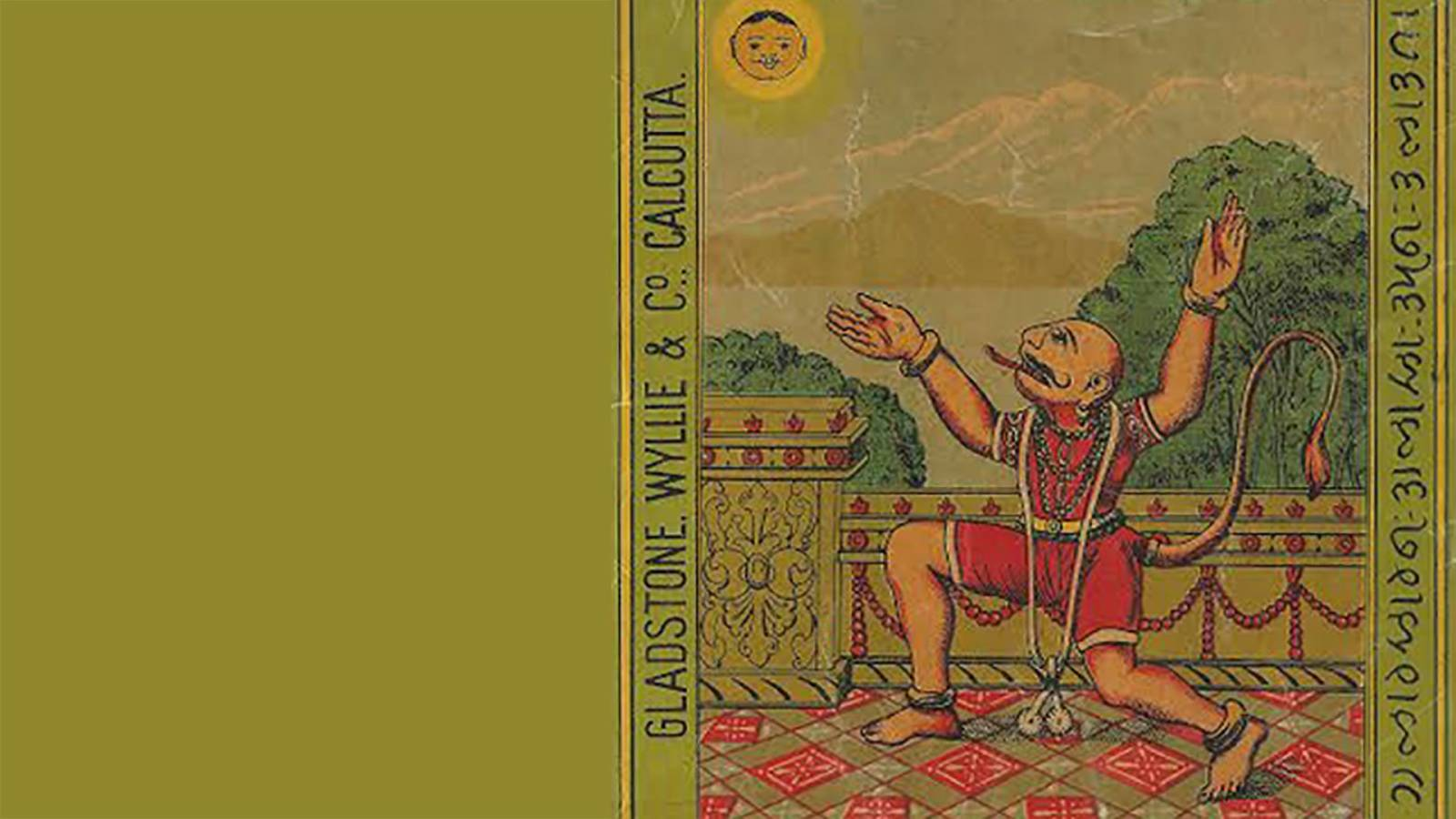 The Ancient Origins of Surya Namaskar Sun Salutation