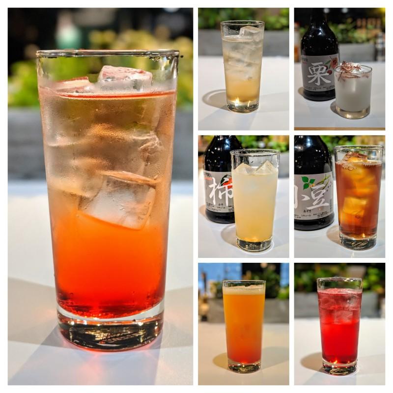 fiore-autumn-drinks