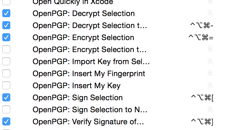 pgp-mail-on-osx-2