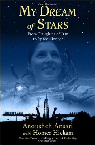 My Dream of Stars book cover
