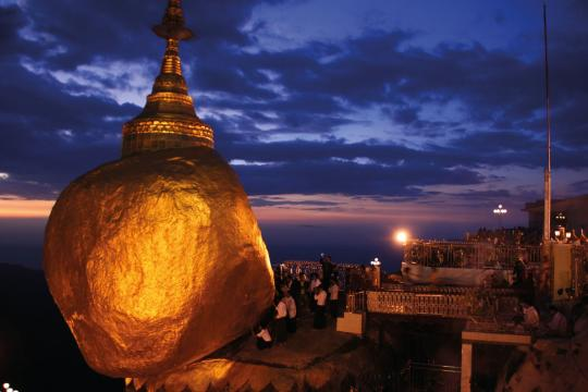 MM Myanmar Burma Golden Rock 16