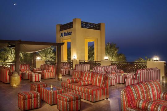 AEDXBHIRAS Hilton Resort & Spa Ras Al Khaimah Evening at Al Bahar Rooftop Lounge