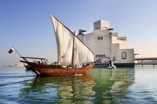 QA Katar Islamic Museum with Boat