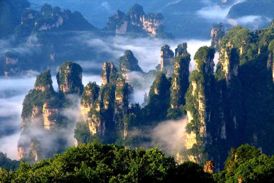CN China Hunan Tianzishan 2