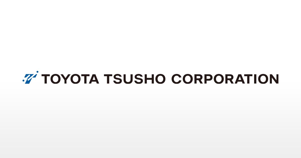 Toyoto Tsusho Logo