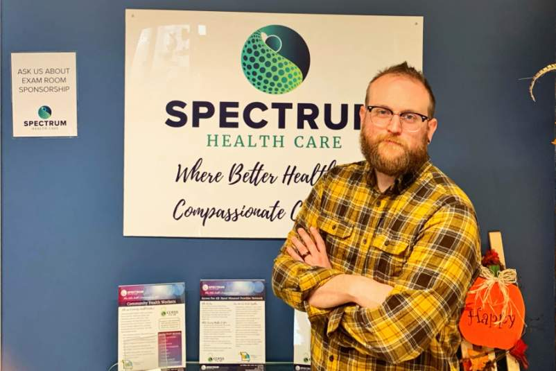 Derek Landes credit Spectrum Health Care
