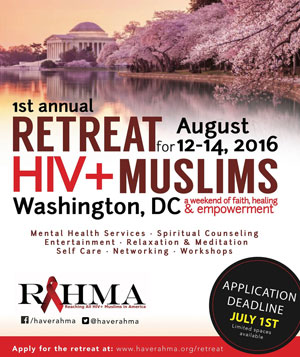 RAHMA retreat flyer