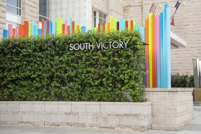 South victory near community