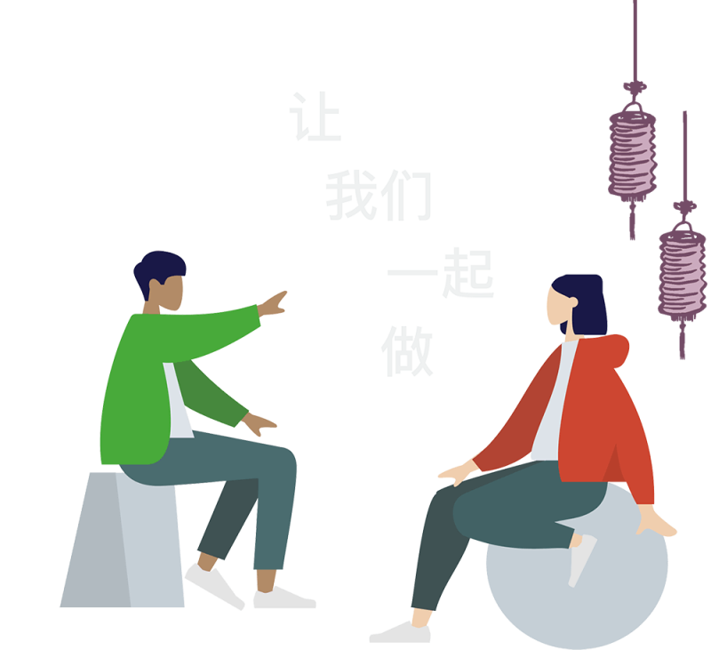 Illustration of two people learning Chinese