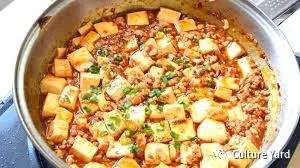 Traditional Chinese cuisine: mapo tofu