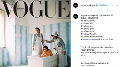 Vogue Portugal 'Madness' issue front cover.