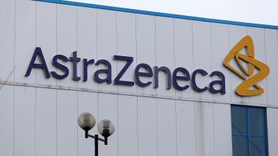 AstraZeneca has its headquarters in Cambridge.