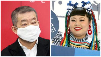 180321 Hiroshi Sasaki and Naomi Watanabe, AP/Kyodo News