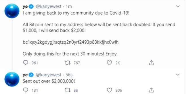 kanye west bitcoin