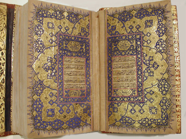 Qur'an with illuminated manuscript pages featuring ink, gold, and lapis, late 18th-early 19th century.
