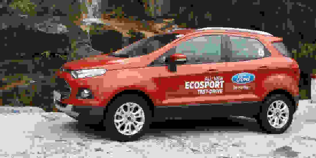 Ford EcoSport Gebrauchtwagen online kaufen Slider 1