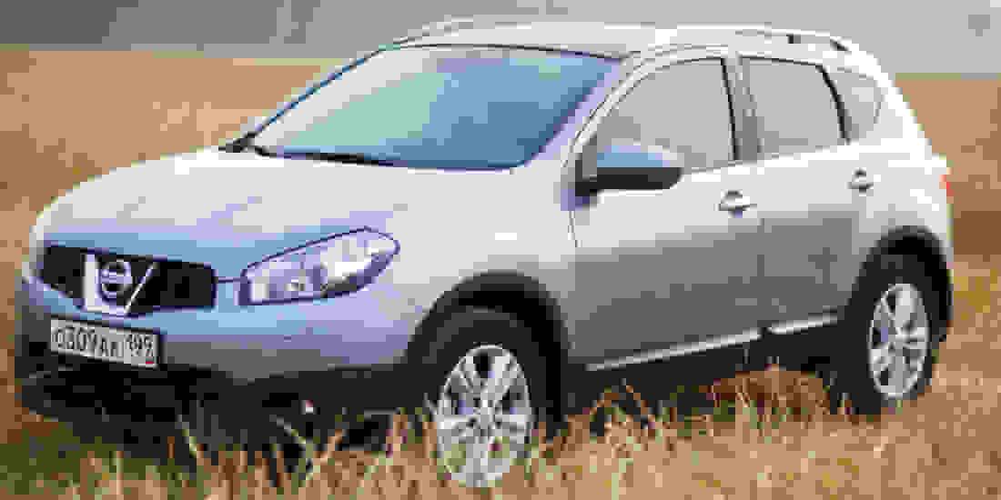 Nissan Qashqai Gebrauchtwagen online kaufen Slider 1