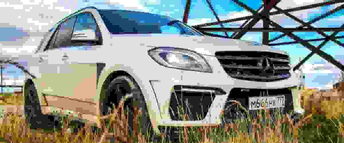 Mercedes ML 400 Gebrauchtwagen online kaufen Slider 1