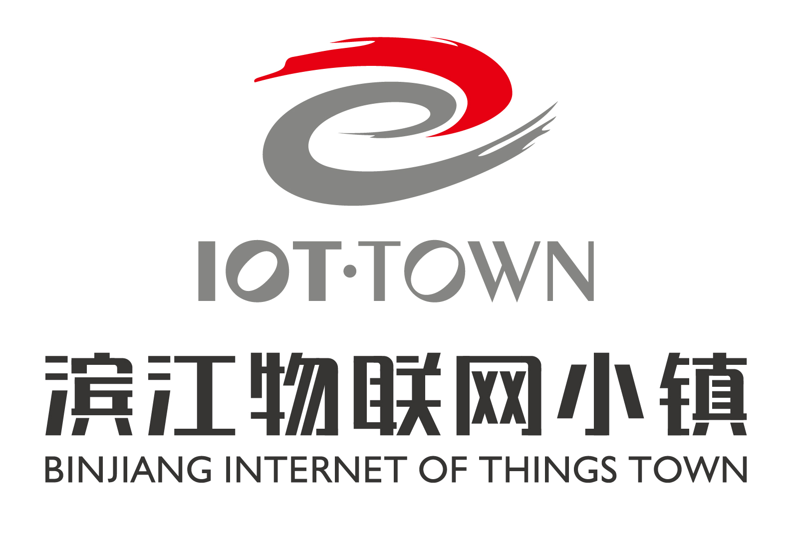 (Zhejiang) Bingjiang Internet of Things Town