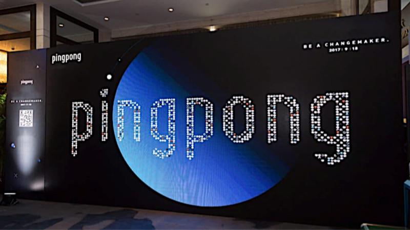 PingPong Payments