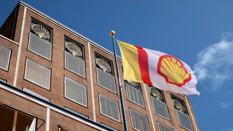 Shell HQ