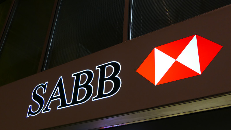 HSBC's Saudi Unit hires Muneera Aldossary as Chief Investment Officer