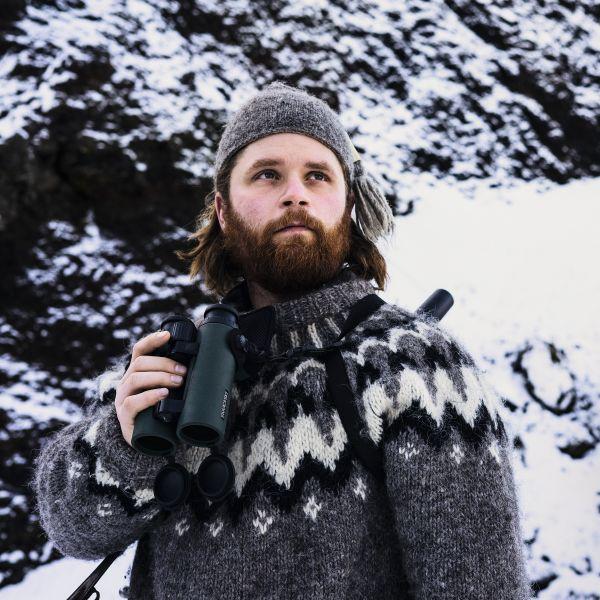 Iceland Hunters Gunnar EL Range ID:1452036