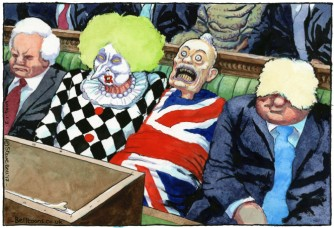 Steve Bell's impression of the UK Tory government front bench, including a harlequin Theresa May and fuzzy-headed Boris Johnson.