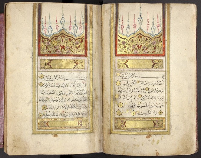 Pages from early 17th century Qur'an.