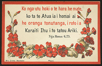 Ko nga utu hoki te hara he mate, ko ta te Atua ia i homai ai he oranga tonutanga, i roto i a Karaiti Ihu i to tatou Ariki. Nga Roma 6,23.