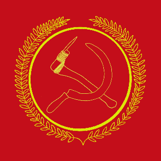 Shit Hot People's Politburo podcast logo.