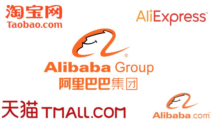 alibaba_group_marketplace_logos_online_marketplace_comparison