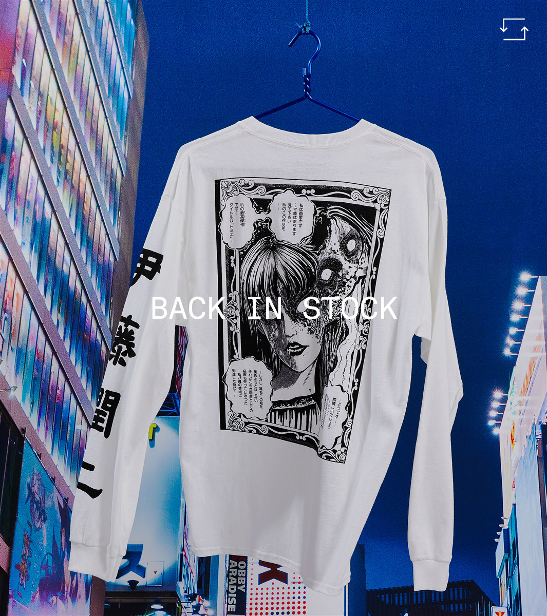 0196e857aa3d6 Urban Outfitters
