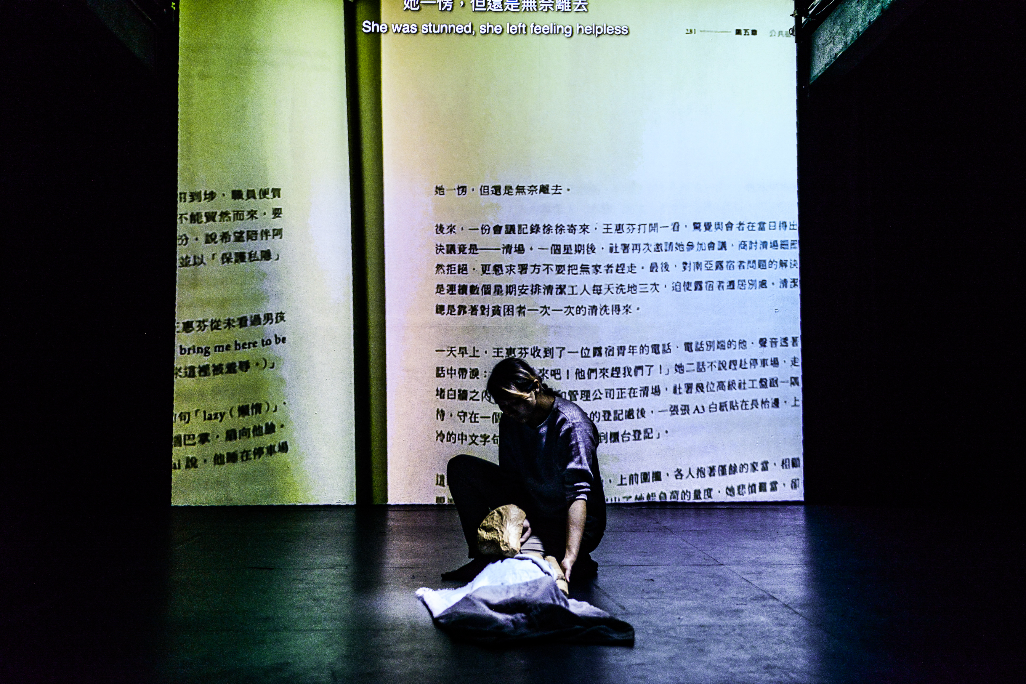 They used red paint to write 'No Future' on the wall | Tagged as: Show, Testimony | Photo: Fung Wai Sun |  (Rooftop Productions • Hong Kong Theatre Company)
