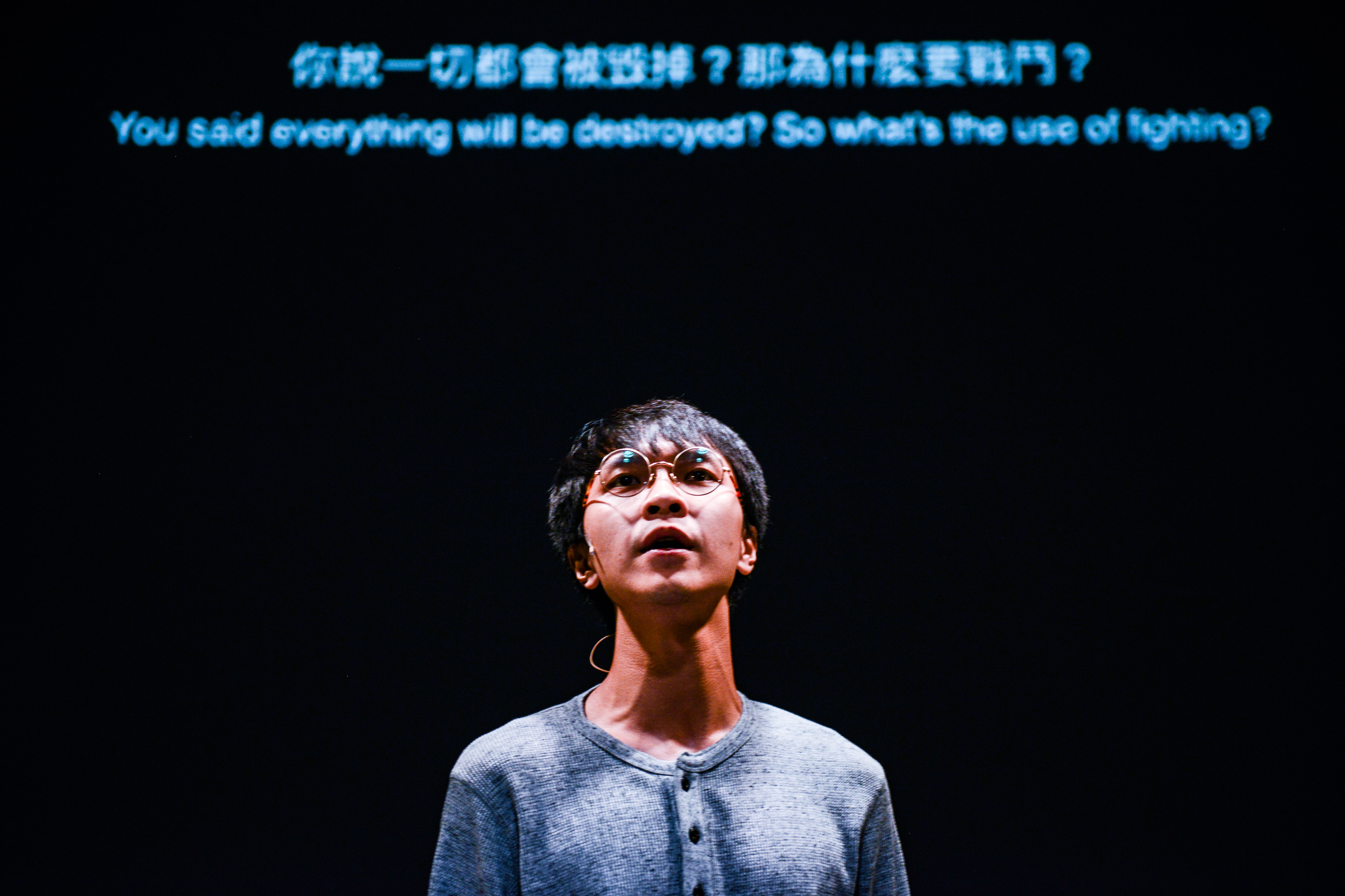 You said everything will be destroyed? So what's the use of fighting? | Featuring: Ng King Lung | Tagged as: Show, Testimony | Photo: Fung Wai Sun |  (Rooftop Productions • Hong Kong Theatre Company)