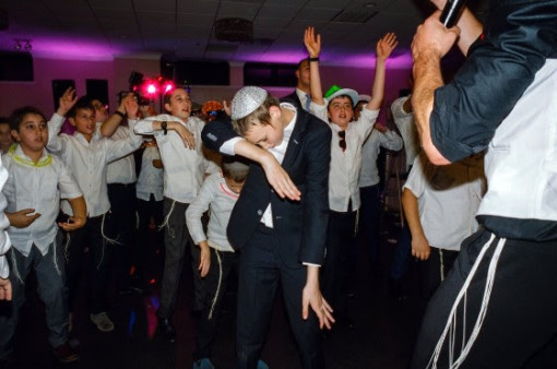 Bar Mitzvah Party Starters by Daniel Arnold