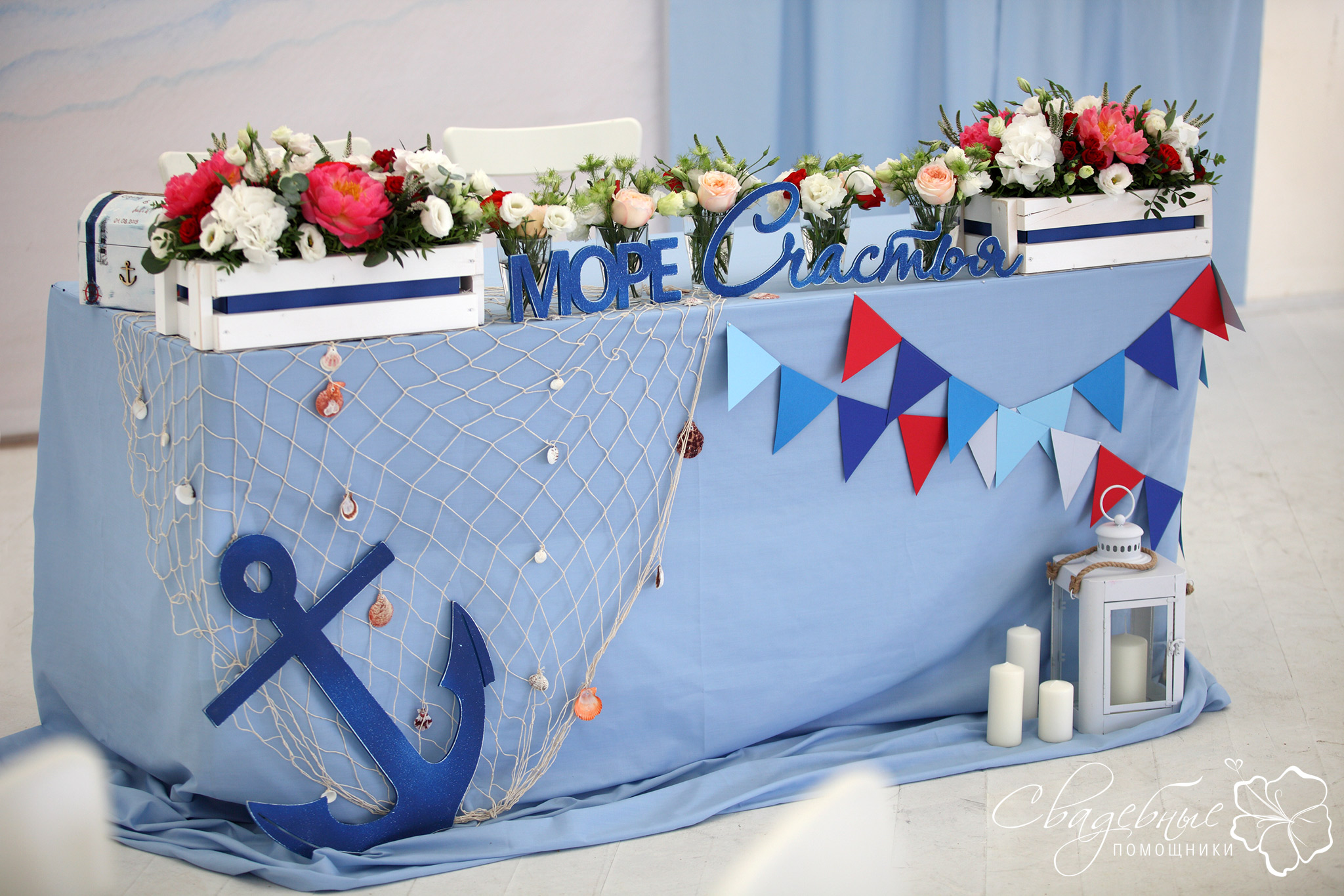 Букет невесты, поздравительный букет в морском стиле фото