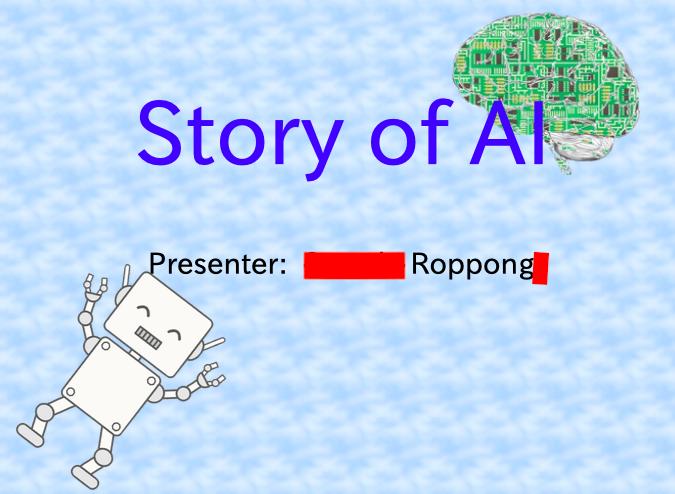Story of AI eyecatch image