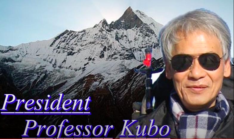 eye catch image professor Kubo
