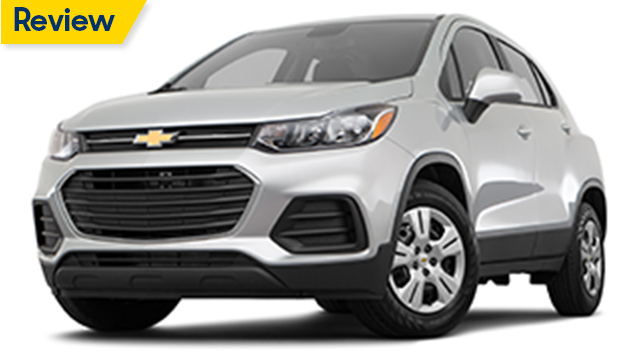 2017 Chevrolet Trax Review: Abstract | CarMax