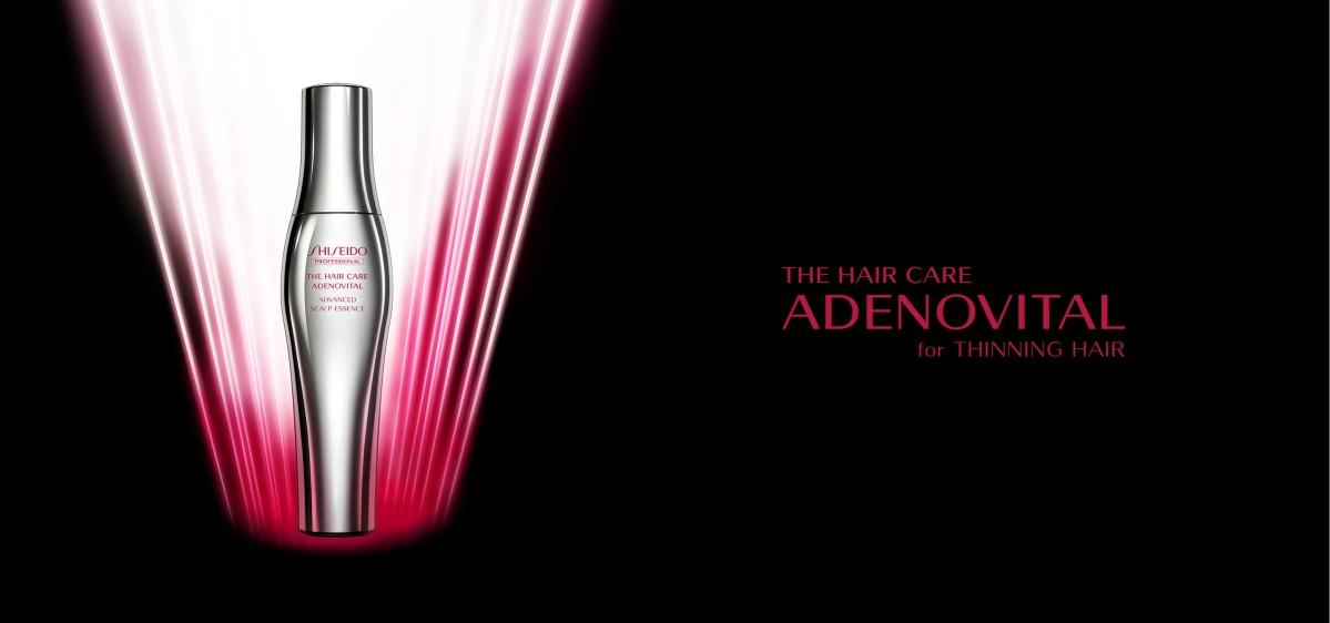 Adenovital The Hair Care Products Shiseido Professional