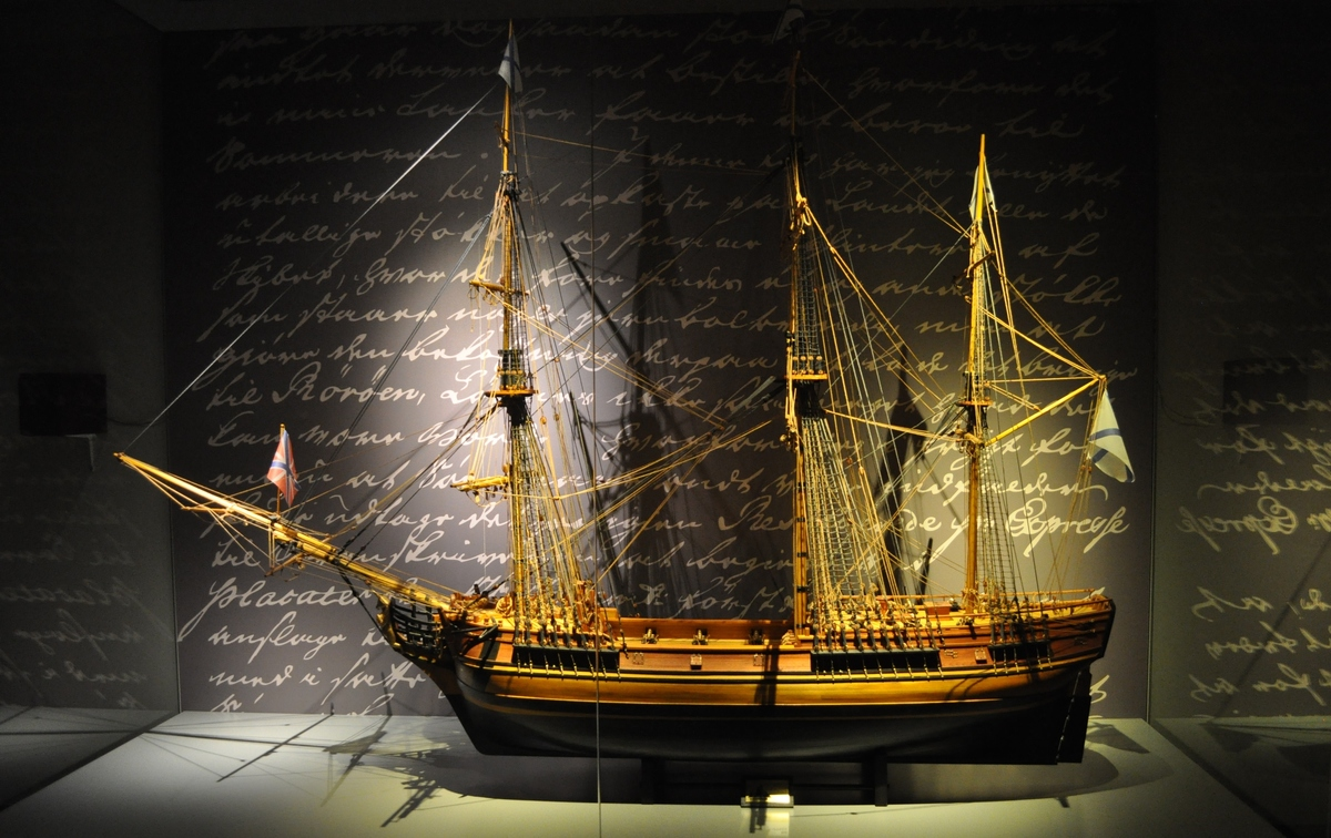 Model of Jedinorog ship