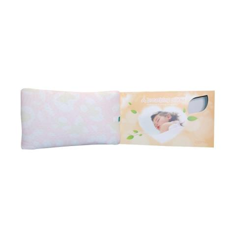 Mumsandbabes - Comfi Bantal Bayi Breathing Pillow Kids Pink
