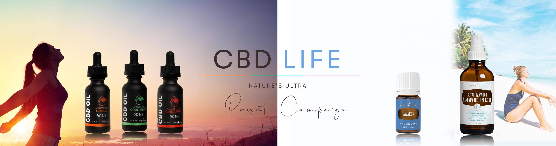 毎日のCBD習慣をサポートする「CBDライフ キャンペーン」
